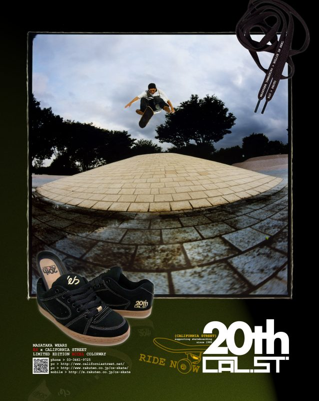 CALIFORNIA STREET x ES FOOTWEAR ACCEL エス・アクセル、カリフォルニアストリート別注、20周年コラボシューズ 広告 2008年