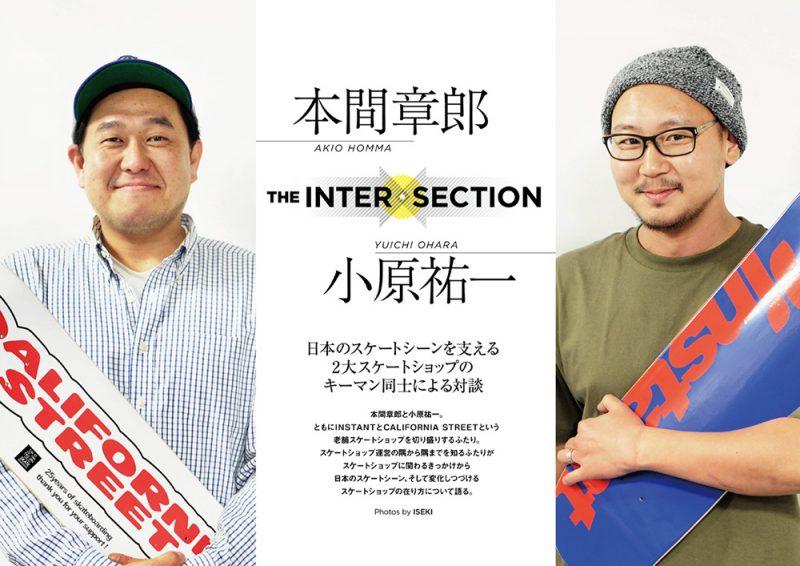 VHS MAG X INTERSECTION カリフォルニアストリート・小原祐一 x インスタント・本間章郎・対談 2013年
