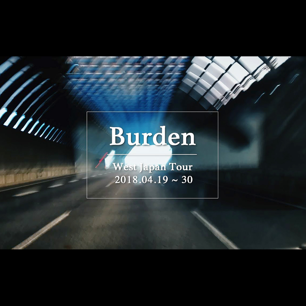【国内・INFO】BURDEN : WEST JAPAN TOUR – 愛媛〜広島。