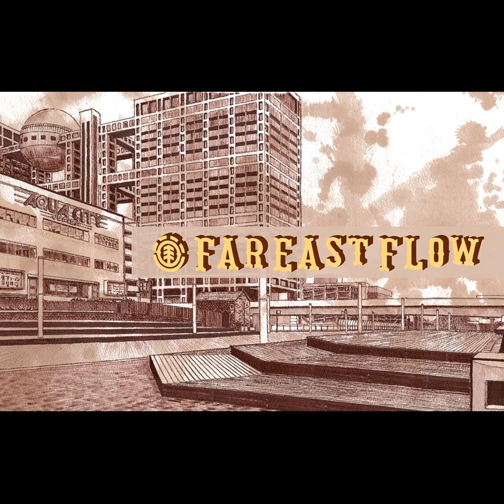 【国内・INFO】ELEMENT JAPAN : FAR EAST FLOW – ビデオ試写会のお知らせ。8月31日・東京、9月8日・大阪、9月15日・富山、9月22日・仙台。
