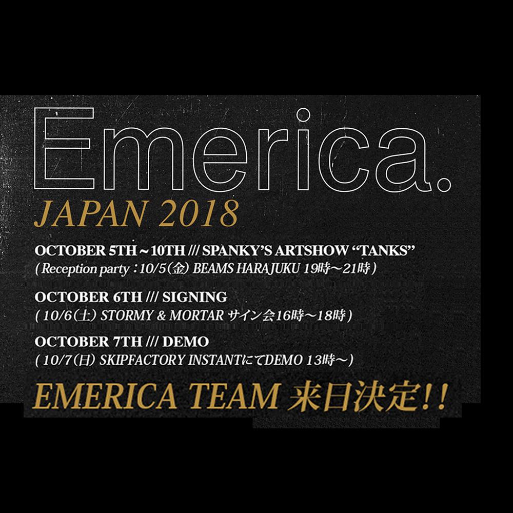 【国内・INFO】EMERICA : JAPAN TOUR 2018 が、10月に決定!