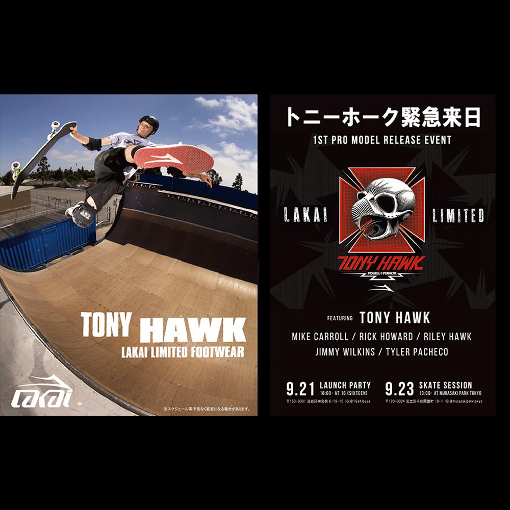 【国内・INFO】LAKAI : TONY HAWK プロモデル リリース記念、豪華チーム来日しました!