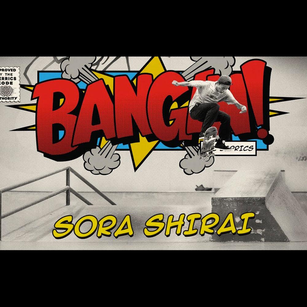 【海外・INFO】THE BERRICS : BANGIN! – SORA SHIRAI。白井空良が登場。
