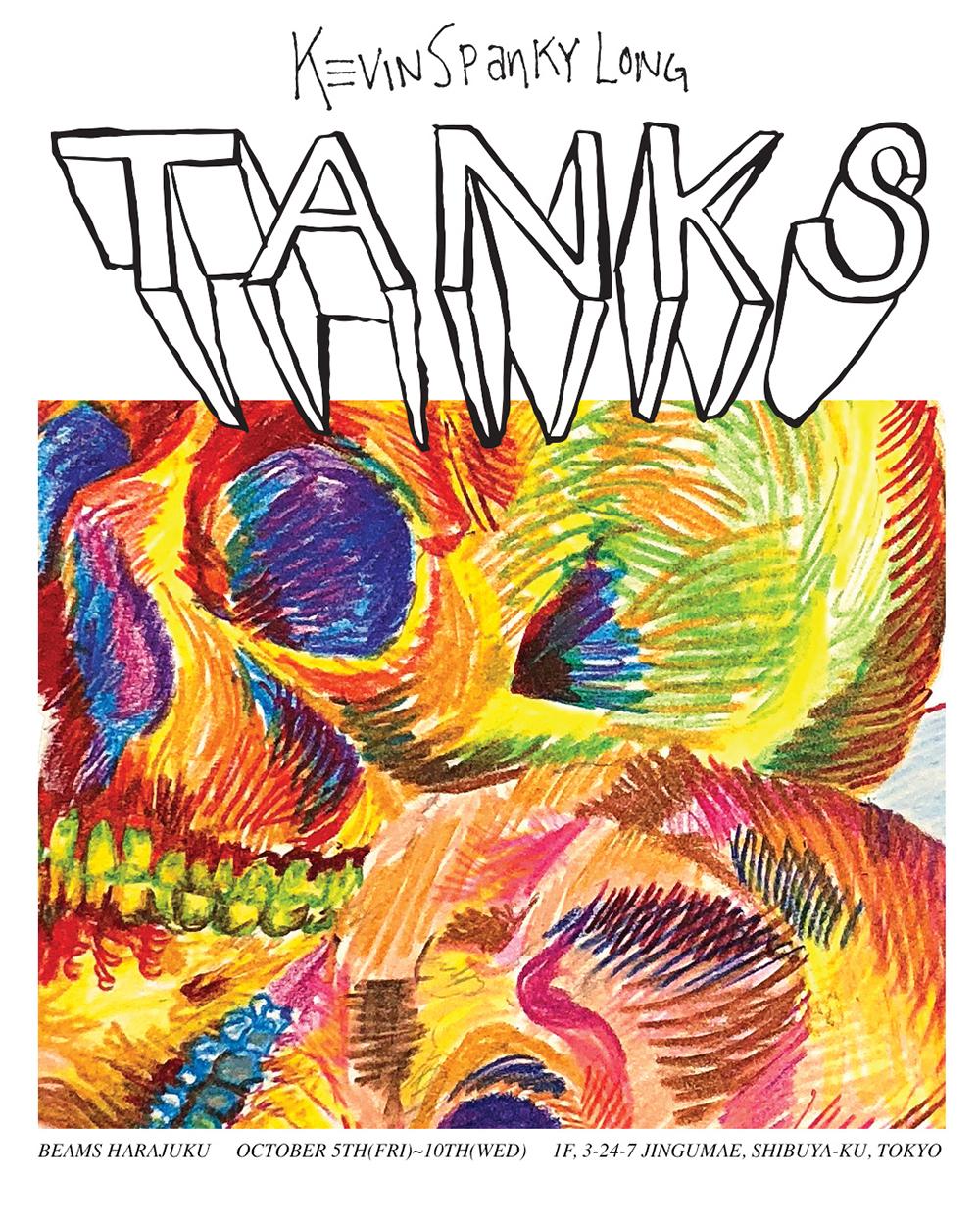【国内・INFO】KEVIN SPANKY LONG ARTSHOW – TANKS : 10月5日、BEAMS 原宿 にて開催。