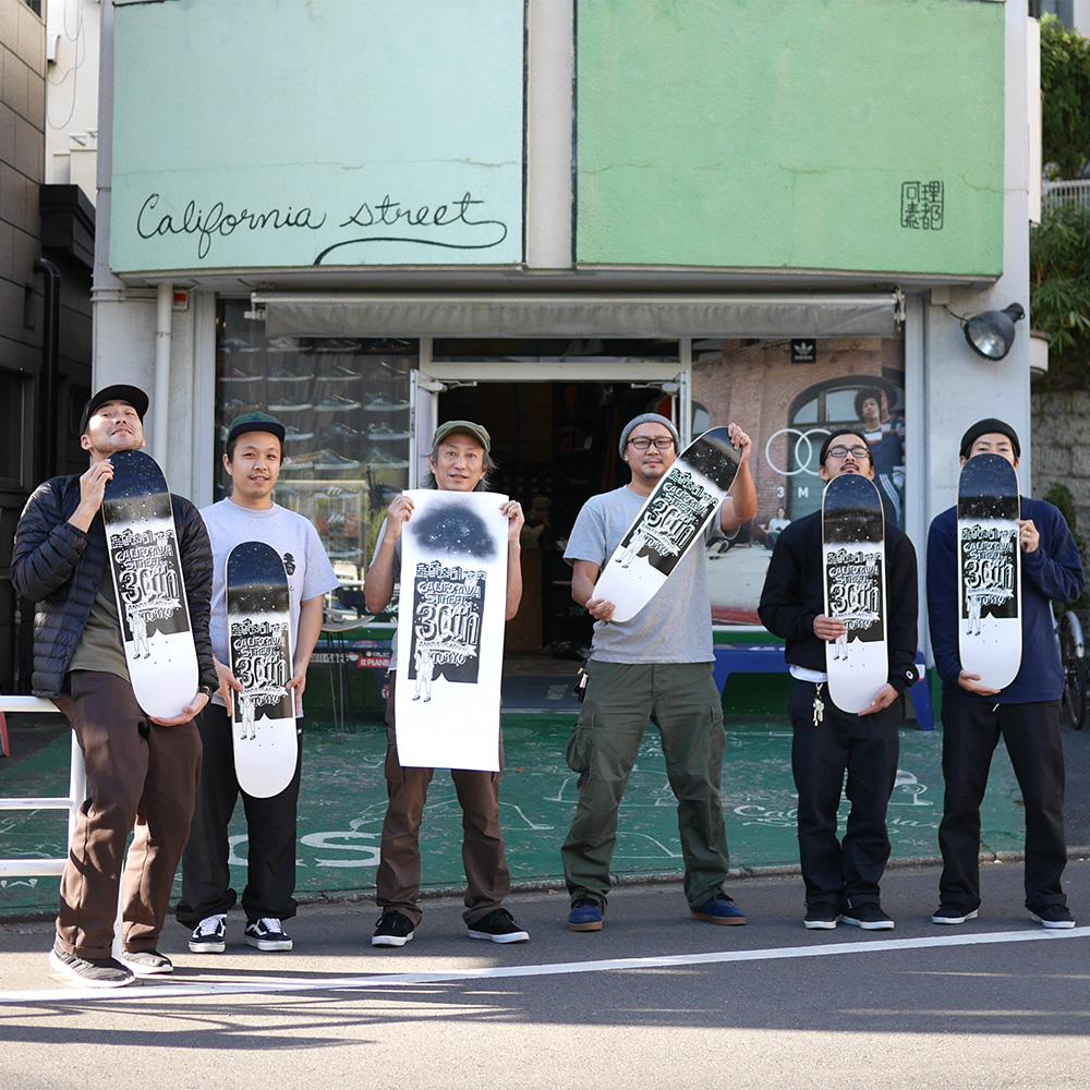 【30周年記念デッキ・¥3,000】 カリフォルニアストリート・30周年記念デッキ発売開始!
