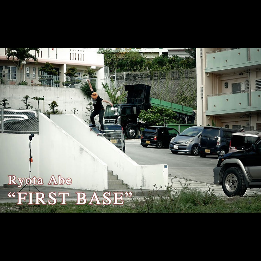 【国内・INFO】BURDEN : RYOTA ABE – FIRST BASE