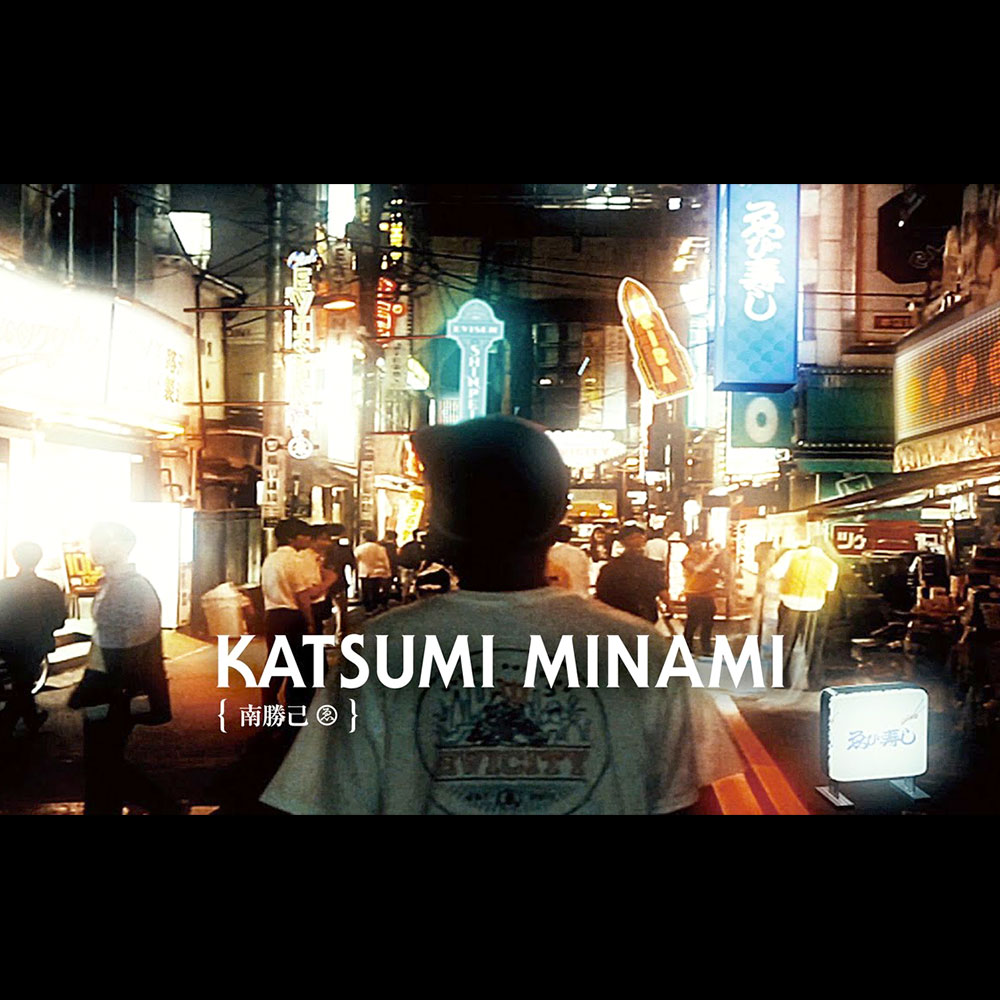 【国内・INFO】KATSUMI MINAMI : EVISEN VIDEO PART