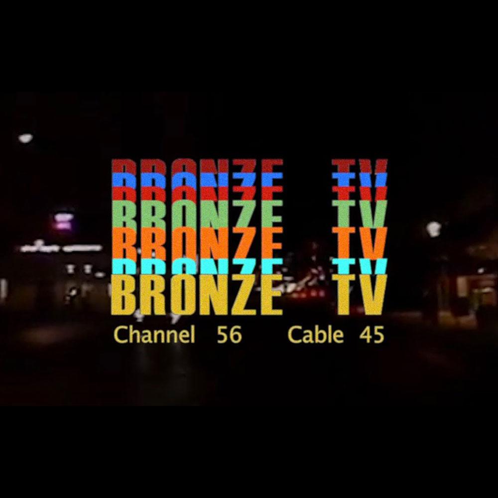 BRONZE 56K (ブロンズ 56K) : SERENITY NOW