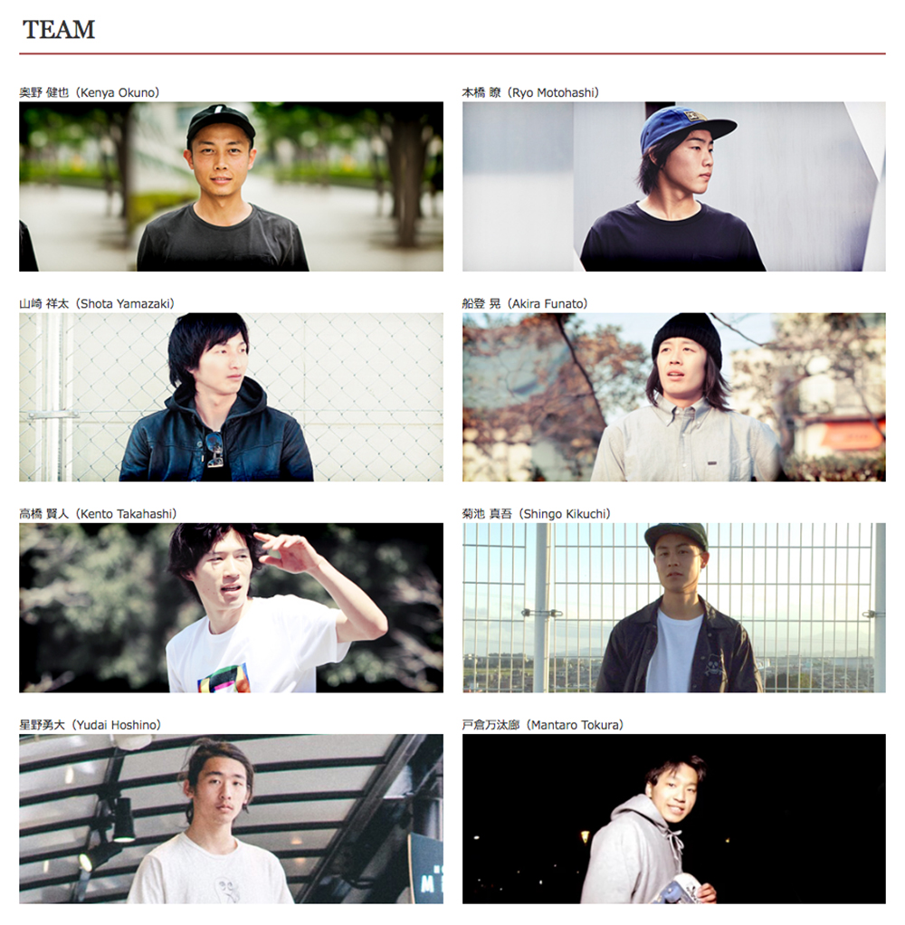 LESQUE SKATEBOARDS TEAM