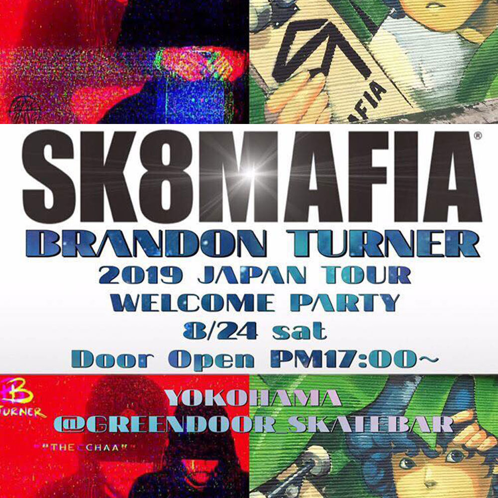 GREEN DOOR : 8月24日(土曜日)BRANDON TURNER – WELCOME PARTY を開催。