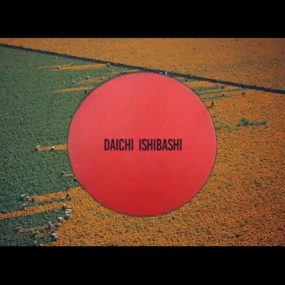 DAICHI ISHIBASHI (石橋 大地) : AQUARIUS