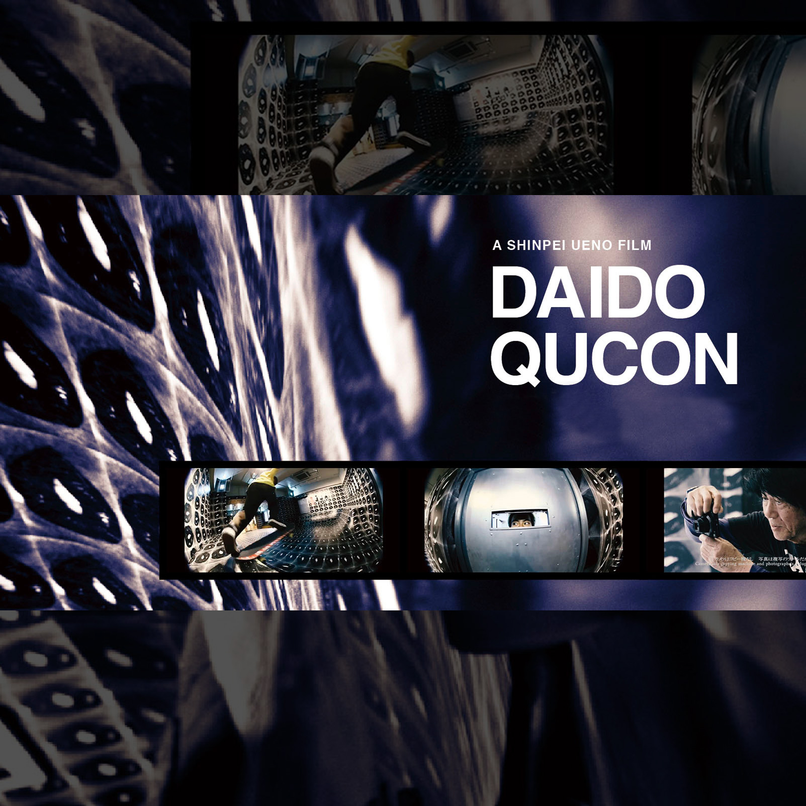DAIDO x QUCON by SHINPEI UENO