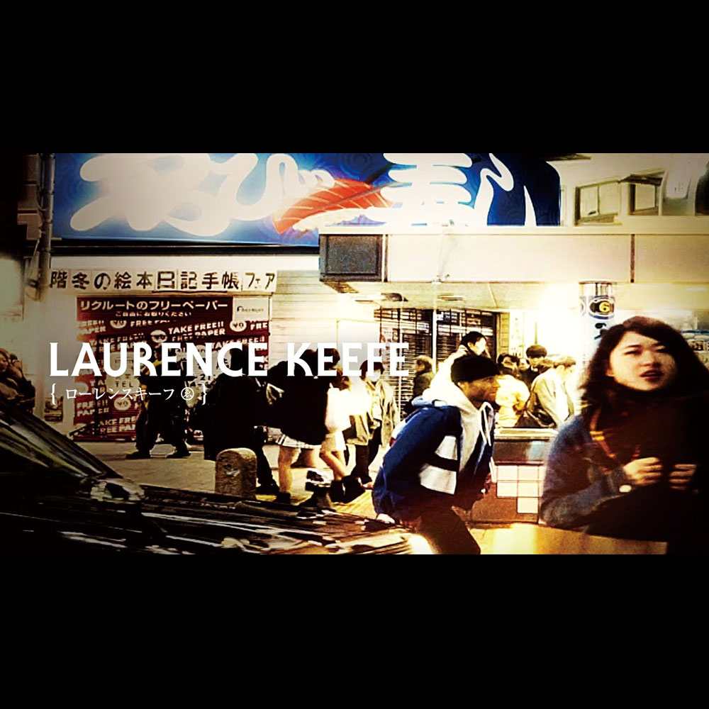 EVISEN  (エビセン) から、LAURENCE KEEFE のパートが公開