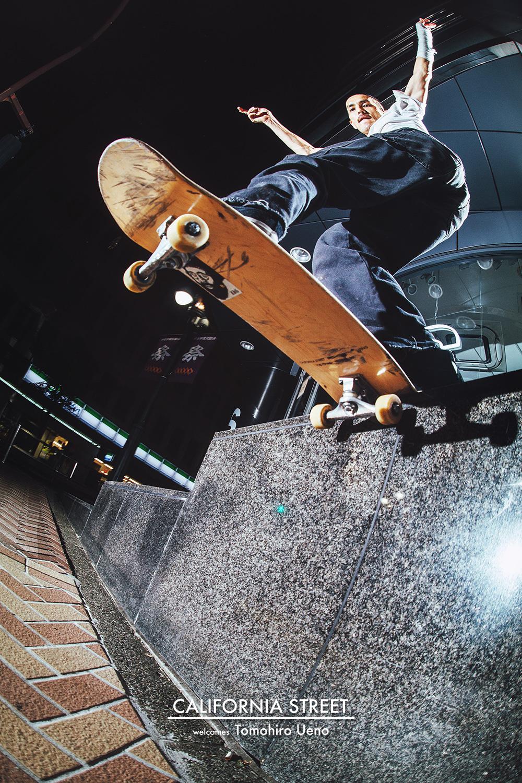 カリフォルニアストリート welcomes 上野朋大(Tomohiro Ueno)