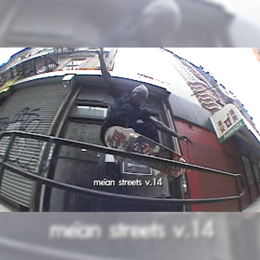 LURK NYC (ラーク ニューヨーク) が撮影した MEAN STREETS の第14弾が公開