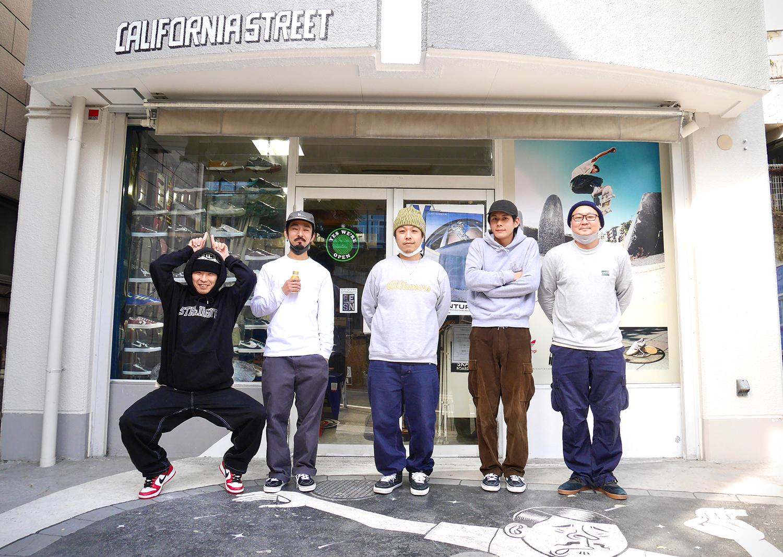 カリフォルニアストリート スタッフ 2020年1月4日
