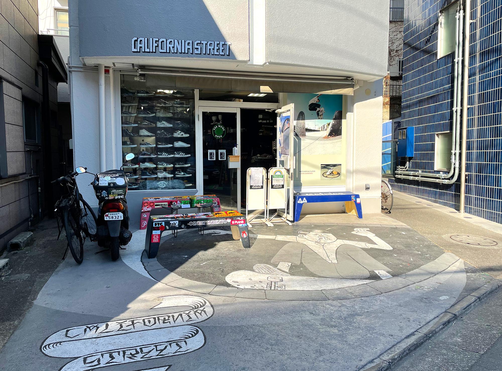 スケートボードのカリフォルニアストリート店頭写真・2021-01-22